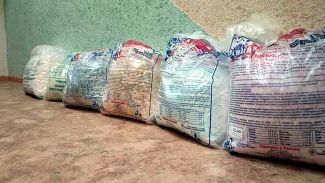 Сухие смеси в пакетах