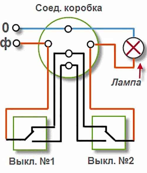 Электросхема управления лампочкой с 2 точек