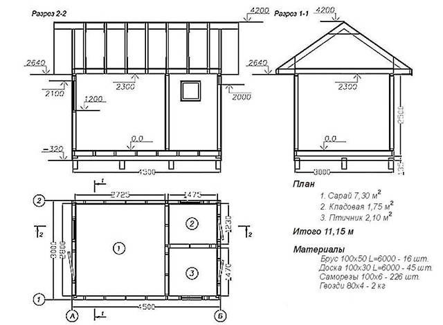 Сооружение 4,5 х 3 м