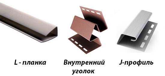 Пластиковые профили для обшивки окон