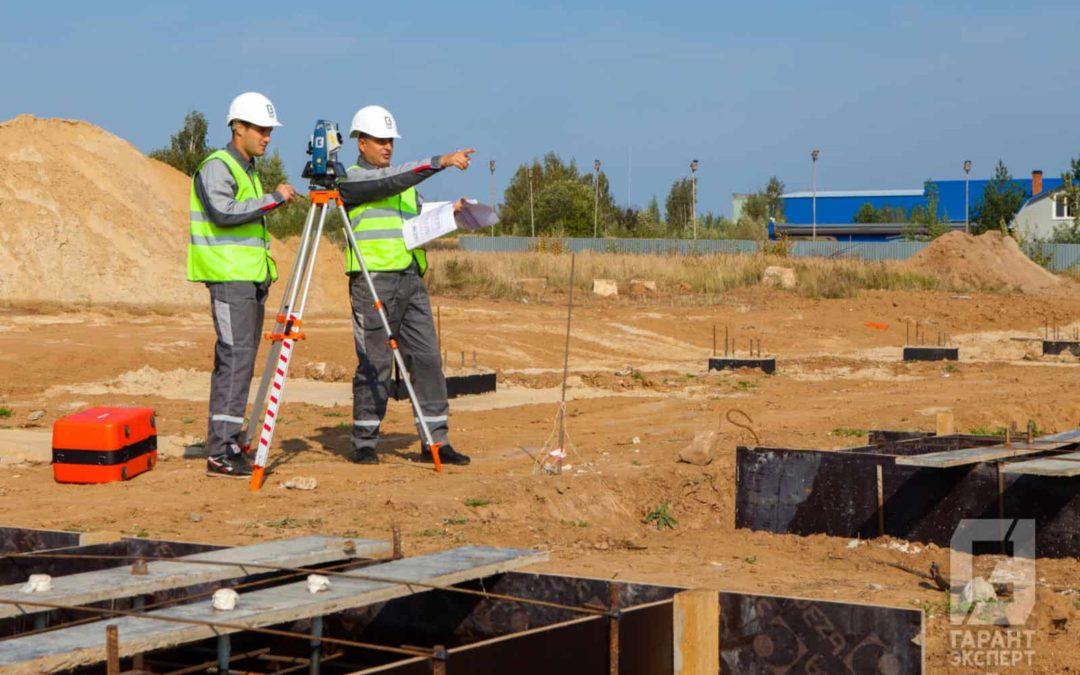 Для чего проводятся предварительные изыскания при строительстве