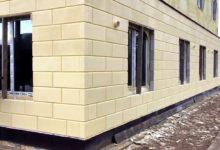 Фасадные краски по газобетону