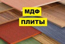 Компания «Транс Лок» - 15 лет безупречного труда на рынке строительных товаров и услуг